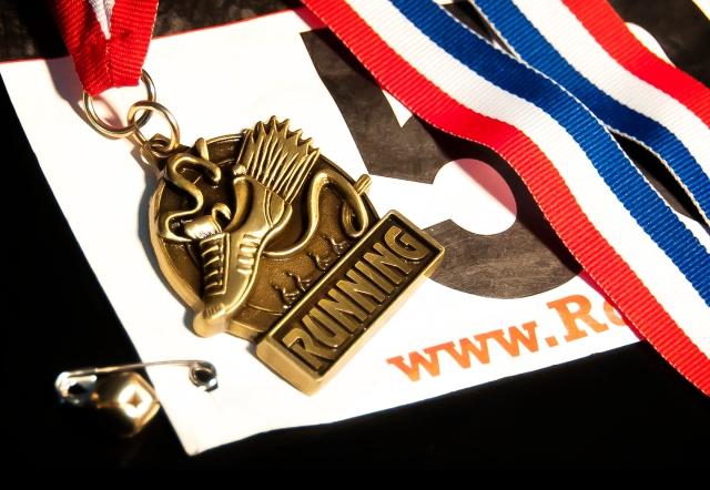 I got a medal!